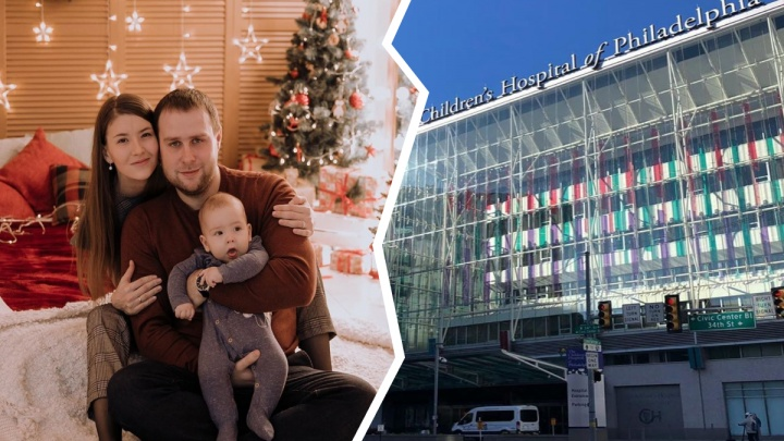 Тюменскому младенцу Диме Тишунину отложили лечение в США из-за плохого самочувствия
