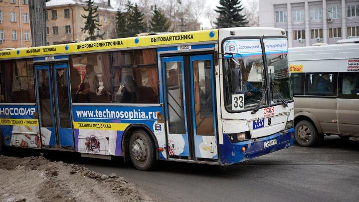 Школьники будут платить в автобусах 30 рублей наличными