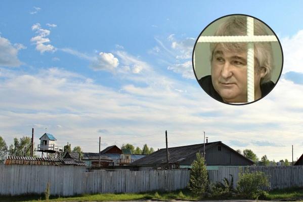 В ИК-11 Владимира Вагина перевели 17 сентября