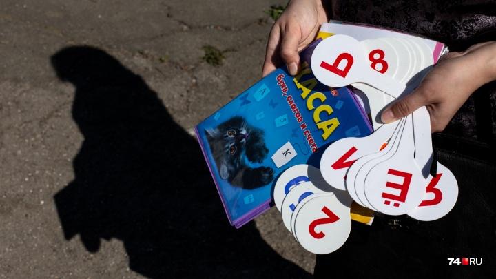 «Выводят из себя»: учитель из Челябинска — о родительских чатах, наглых детях и школьных поборах