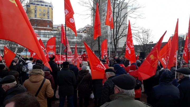 «Чиновники ведут себя нагло!» В Ярославле прошёл митинг в защиту социальных прав