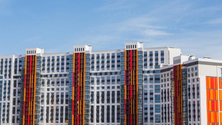 Названы самые привлекательные города для инвестиций в новостройки