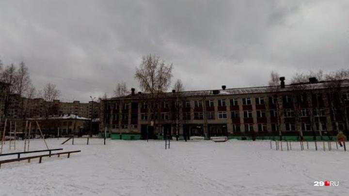 В архангельской школе, где отравились дети, временно сократили занятия