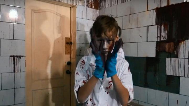 «Ужас какой»: дети сняли клип в стиле хоррор для Хеллоуина