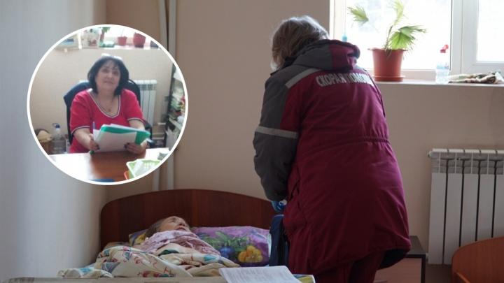 В Перми задержали фигурантку дела о приюте «Надежда», в котором нашли истощенных стариков