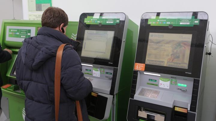 Банкоматы по Красноярску пока не готовы принимать и выдавать купюры в 200 и 2000 рублей
