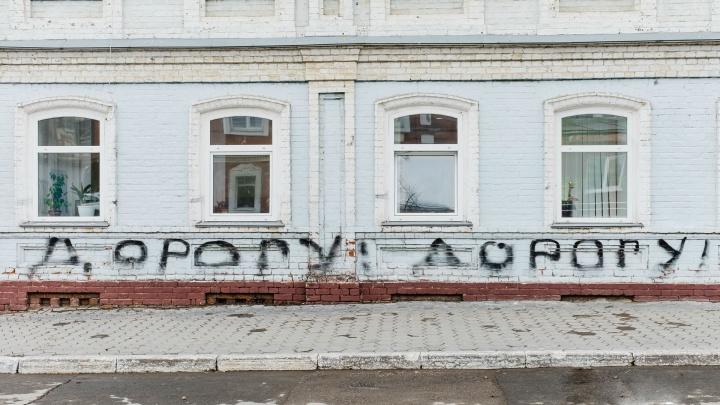 Улица Пермская перестанет быть пешеходной после ремонта. Его планируют провести в 2019 году