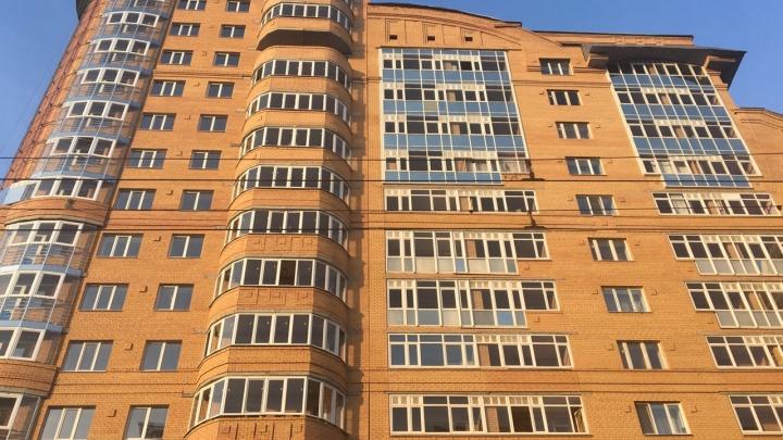 В квартиры заселятся 168 семей. В Перми многоэтажку на Островского признали пригодной к эксплуатации
