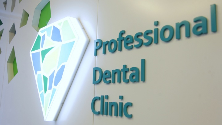 Город высоких технологий: какие инновационные cпособы лечения зубов доступны ярославцам
