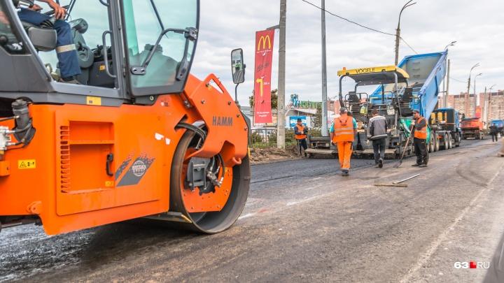 В Самаре из-за ремонта перекроют сразу несколько улиц