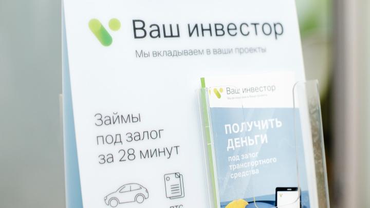 Деньги на ремонт: стало известно, на что россияне чаще всего берут займы под залог