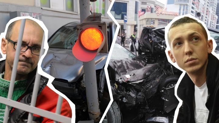 Васильев vs Пузырев: сравниваем две самые обсуждаемые аварии в Екатеринбурге