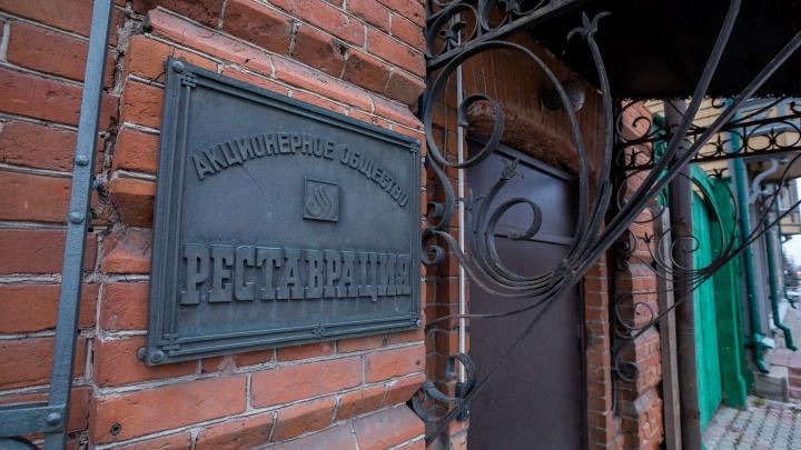 Силовики нашли у директора стройкомпании «Реставрация» усадьбу в Италии