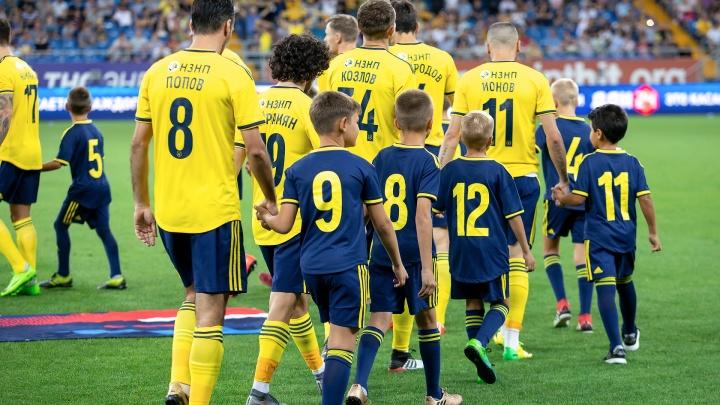 Стало известно, где будет играть ФК «Ростов» до конца сезона