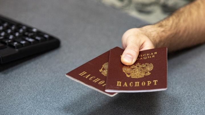 Российские паспорта в Ростовской области получили семь тысяч украинцев