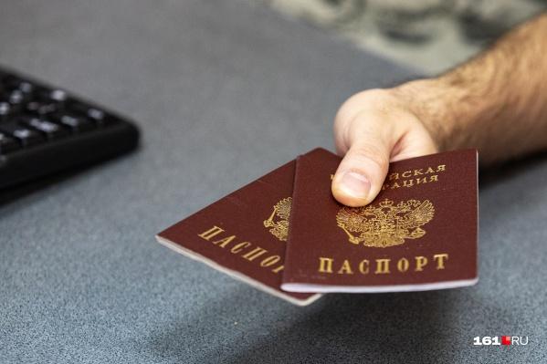 Первые пункты выдачи паспортов в регионе появились в апреле