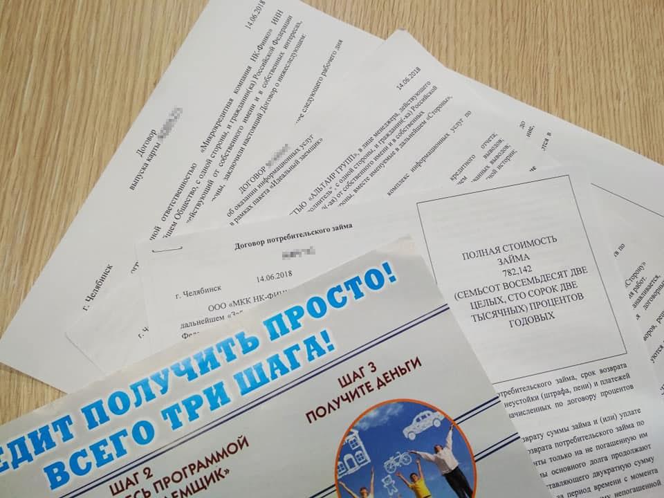 исправить кредитную историю Генерала Антонова улица