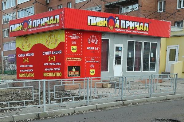 ЖСК подала заявление в полицию, и теперь на предпринимателей возбудили уголовное дело за подделку документов