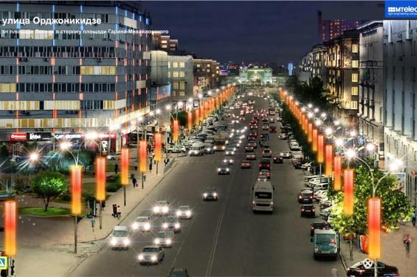 Улицу Орджоникидзе украсят осветительными установками «Цилиндр» — их также предлагают использовать на Красном проспекте, Вокзальной магистрали, Октябрьской магистрали, улице Кирова и Станиславского