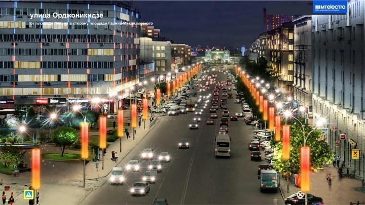 В мэрии представили проект освещения Новосибирска. Он очень большой! Показываем самое яркое