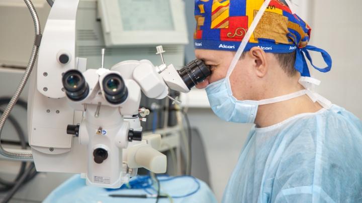 Вылечить катаракту в Екатеринбурге стало доступно и просто