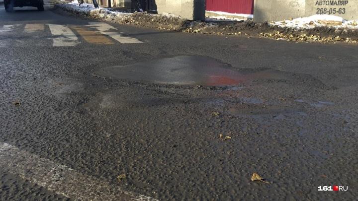 «Ребята, это случилось»: после призыва ростовского таксиста делать добро дорожники залатали яму