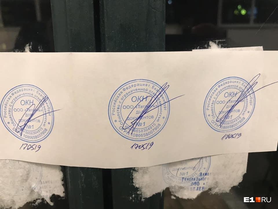 В центре Екатеринбурга закрылся крабовый бар, проработавший несколько лет