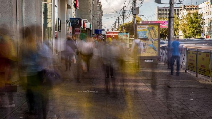 Аналитики сочли Новосибирск вежливым городом