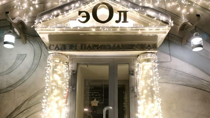 Рождество прошло, а чудеса продолжаются: за прическами и массажами в Академгородок едут со всего города