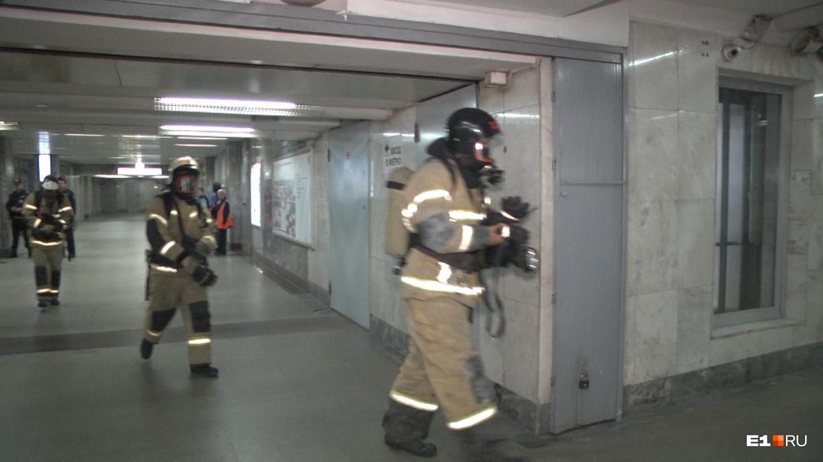 Спасатели отработали каждое действие