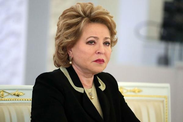 Председатель верхней палаты российского парламента Валентина Матвиенко