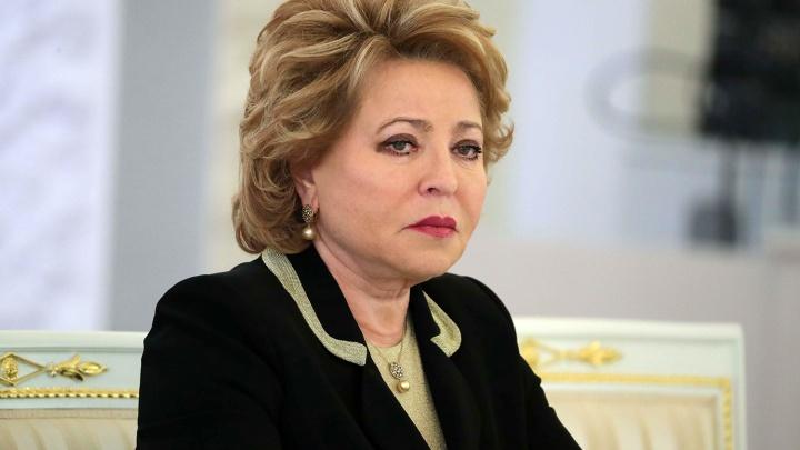 В Новосибирск прилетела самая важная чиновница России