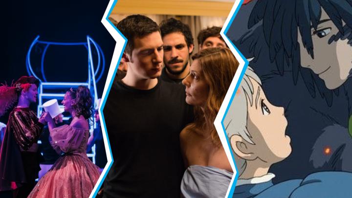 «Ходячий замок» в кино и экспресс-уроки танго: чем заняться на длинных каникулах