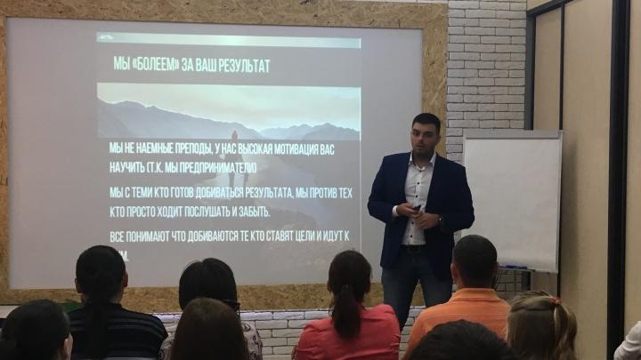 В Новосибирске пройдут курсы дизайна в Photoshop, Illustartor, Corel Draw