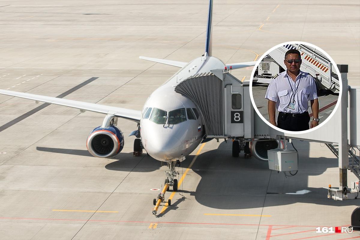 фото пилотов спасших рейс доминикана конкурс принимаются фотографии