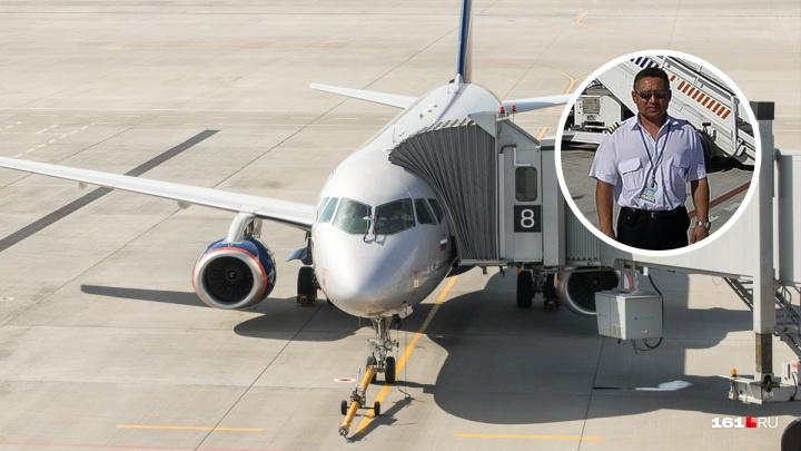 «Аэрофлот» раскрыл детали смерти своего пилота в Ростове