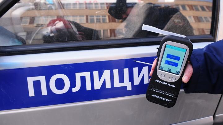 В выходные в Екатеринбурге будут ловить пьяных водителей