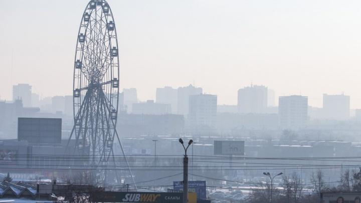 Международные эксперты назвали Челябинск самым грязным городом России