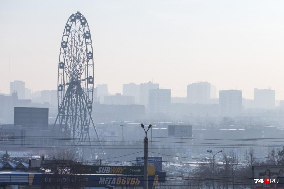 По экологическим показателям Челябинск стал худшим городом из пяти