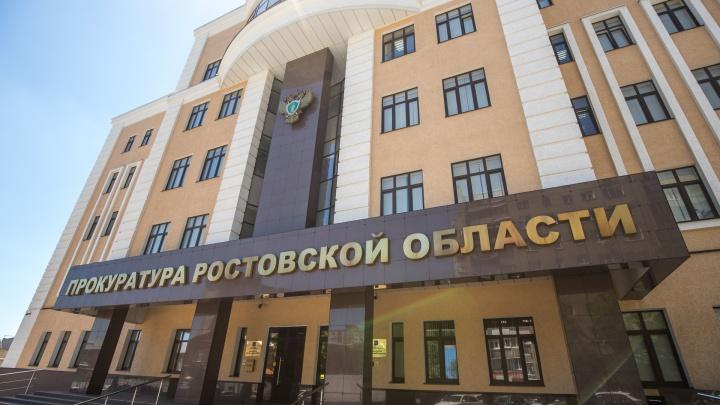 Ростовского бизнесмена осудят за незаконное строительство многоэтажки