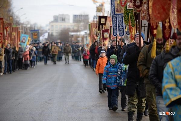 В шествии приняли участие восемь тысяч человек