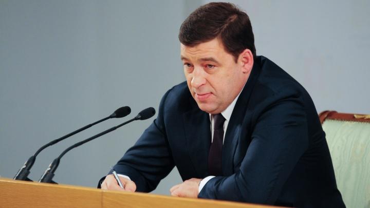 Губернатор Евгений Куйвашев станет ответчиком в суде из-за отмены выборов мэра