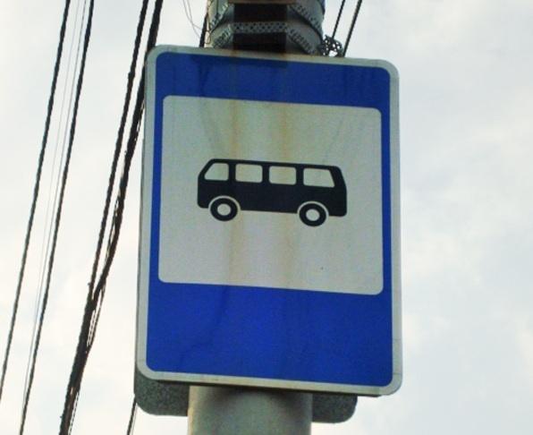 Новосибирцев обеспокоило то, что автобусы  № 38  исчезли с маршрута