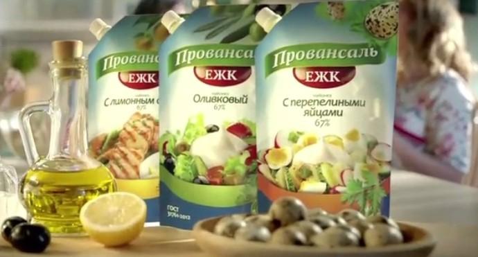 Обнаружили пыль и щелочь: Екатеринбургскому жировому комбинату запретили любые выбросы в атмосферу