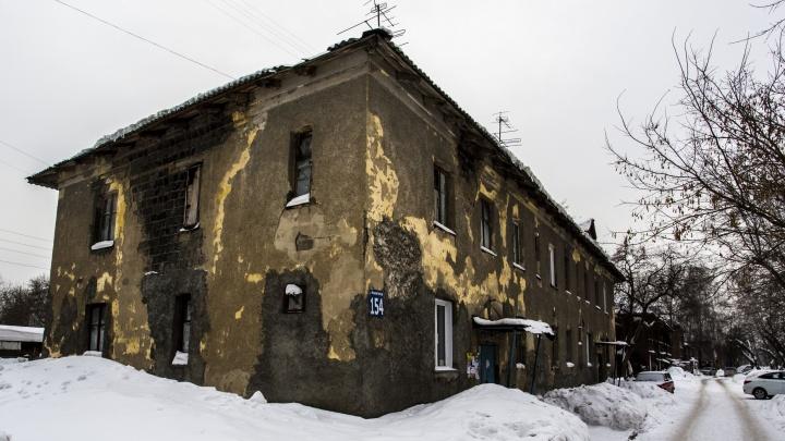 Золотая земля: власти Новосибирска продали участок московского банкрота за 363 миллиона