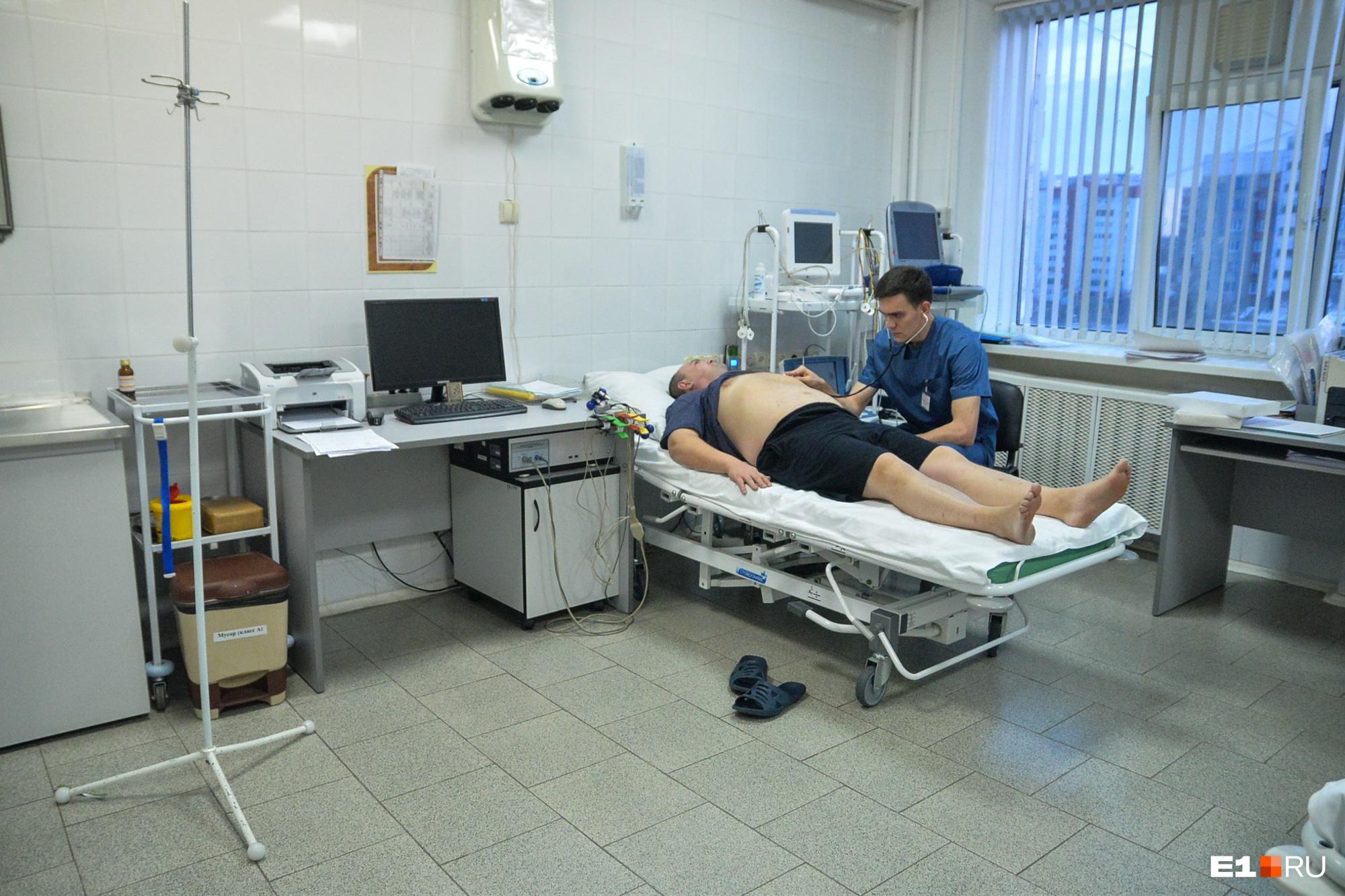 Также электрокардиограмма позволяет заподозрить внесердечные заболевания