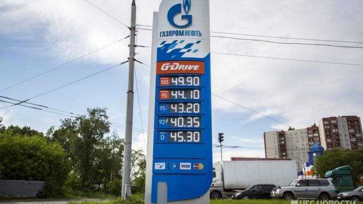 Бензин, замри: чиновники обещают больше не повышать цены