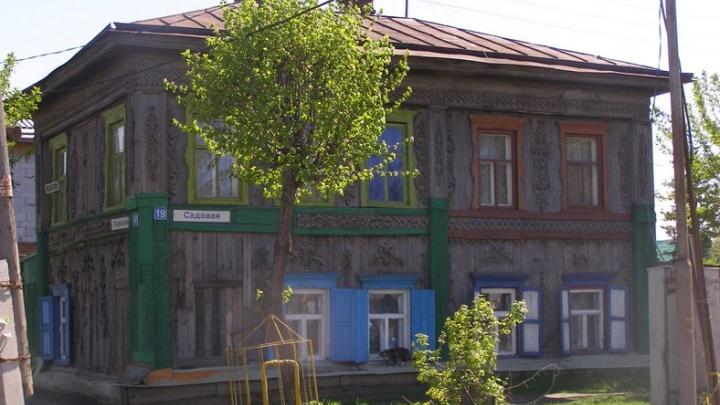 В Тюмени власти выставили на аукцион дом-памятник за 2,4 миллиона рублей