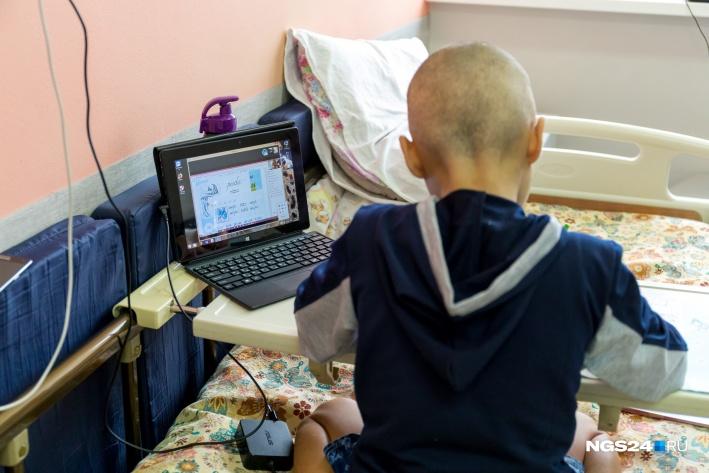 Вот так проходит урок у ученика первого класса — с учителем он общается по видеосвязи