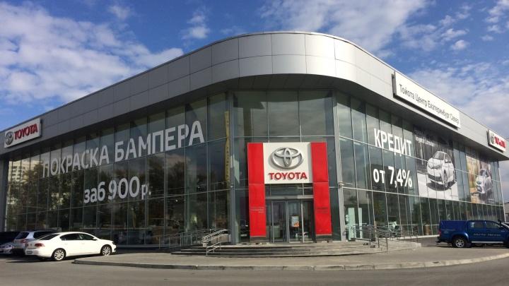 Екатеринбургский автодилер отказался от платы за диагностику